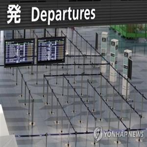 일본,코로나19,아베,여행,관광입국,여행객,트래블,고투,확산,외국인
