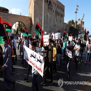 리비아,시위,트리폴리,젊은이,내전,하프타르,코로나19