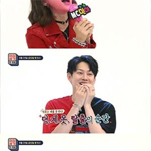 이십,김희철,고음,김민아