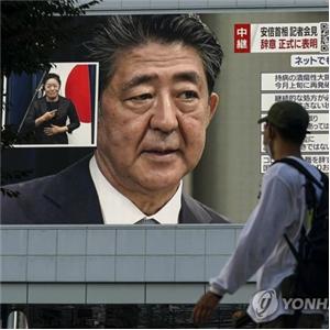 아베,중국,자민당,일본,정부,신화통신,기시다,총리
