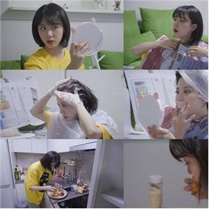 김민아,제모,셀프,일상