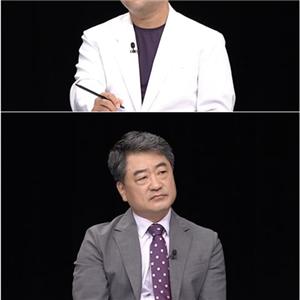 김나희,로또,트로트,출연,황금손