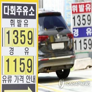 휘발유,기름값,가격,국제유가