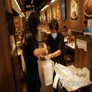 식당,홍콩,식사,오후,허용,저녁시간