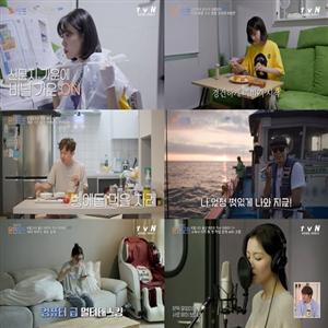 이하이,박병은,김민아,앤오프,일상,시간,방송,뷰티