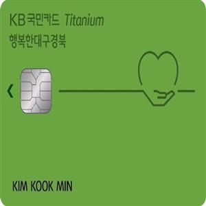 지역,혜택,대구,경북,카드