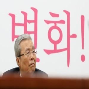 김종인,위원장,민주당,민의힘,대선,당내,평가,의원,처음