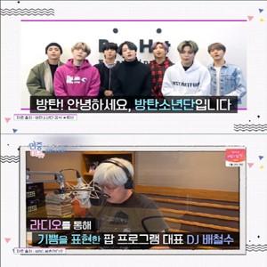 방탄소년단,다이너마이트,기록,차트,연중