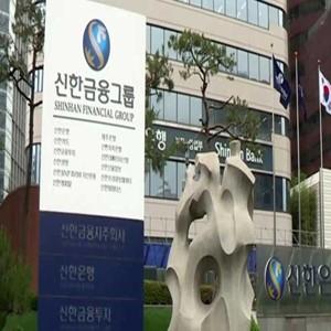 사모펀드,유상증자,규모,홍콩