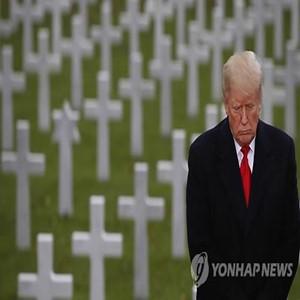 트럼프,대통령,미국,백악관,참배,당시,보도,취소