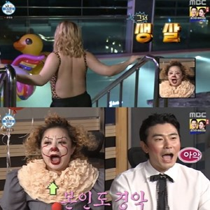 박나래,모자이크,패딩