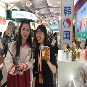 중국,행사,기업,한국,코로나19,관람객,박람회,온라인