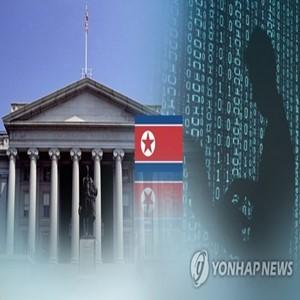 가상화폐,자금세탁,북한,스위프트,보고서