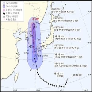 태풍,바람,강한,하이선