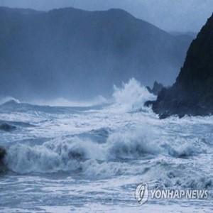 일본,하이선,오키나와,특별경보,기상청,태풍