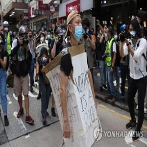 홍콩,시위,경찰,이날,선거,시위대
