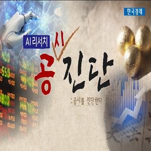 국민연금,지분,SK하이닉스,매도,주가,삼전,동향