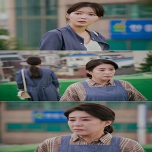 김미경,임수향,모녀,상봉