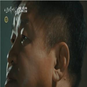 강동희,승부조작,감독