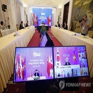 미국,중국,남중국해,아세안,외교장관회의,발전,분쟁,대해,회원국,홍콩