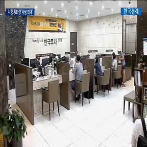 청약,단기자금,시중,한국은행,가능성