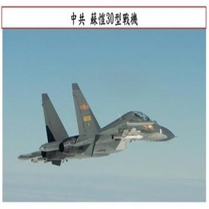 대만,중국,국방부,군사,활동,군용기