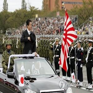 일본,능력,공격,보유,담화,기지,총리,아베,미사일