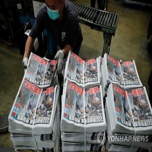 홍콩,빈과일보,넥스트,디지털