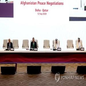 탈레반,정부,협상,아프간,미국,양측,평화협상,내전,도하,이번