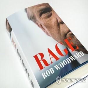 트럼프,대통령,위원장,처형,북한