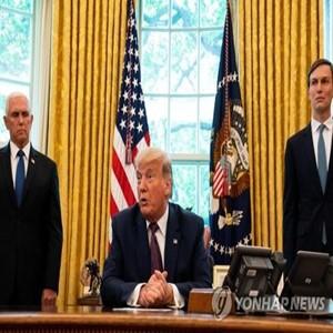 트럼프,대통령,합의,대선,이스라엘,미국,주둔,바레인,미군
