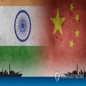 인도,중국,중국군,인도인,양국