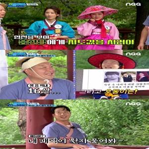 하하,멤버,김지민,송가인,강호동,퀘스트,해양소년단,지도,이수근,하성운