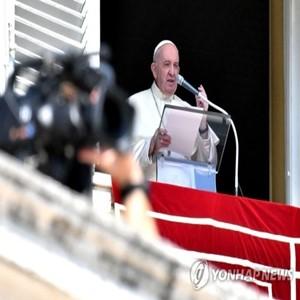 그리스,교황,체류자,모리,난민