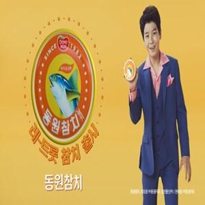 광고,브랜드,이름,동원참치,제품