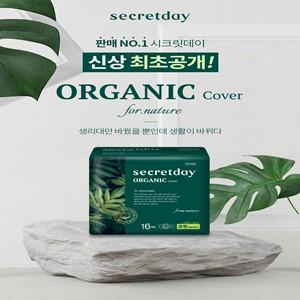생리대,유기농,네이처,시크릿데이,제작