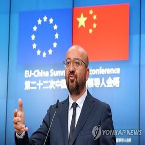 양측,중국,협정,지리,정상회의