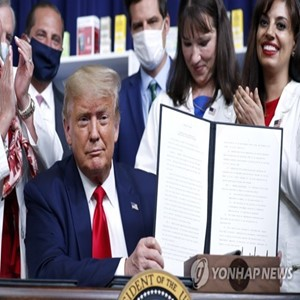 행정명령,트럼프,약값,서명,대통령,다른,가격,미국