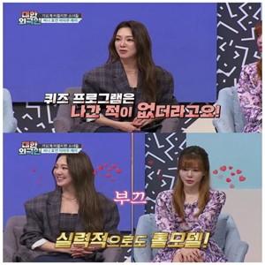 효연,대한외국인,소녀시대,데뷔