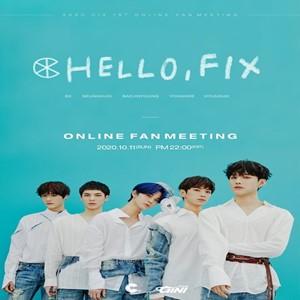 팬미팅,온라인,데뷔