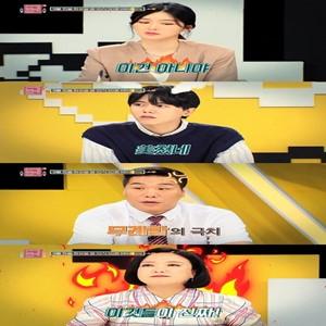 연애,참견,고민녀,배우