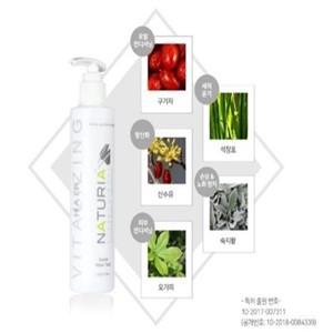 모발,농산물,선정,기업