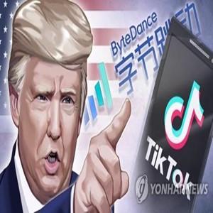 미국,트럼프,바이트댄스,중국,대통령,사업,정부,매각,기술,오라클