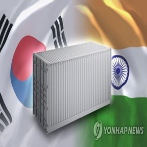 인도,수출기업,관세청
