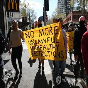 호주,봉쇄,멜버른,주민,조치,금지,제한,시위,코로나19