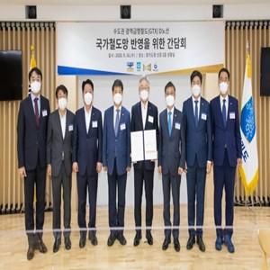 노선,국가철도망,김포,부천,반영,지역,공동