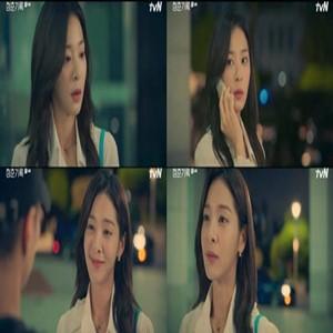 정지아,사혜준,설인아,첫사랑