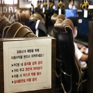 서울시,금지,판매,섭취