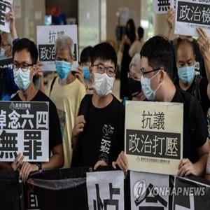 홍콩,미국,관광객,여행경보,국무부,우려