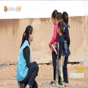 난민,중국,물자,캠프,제공